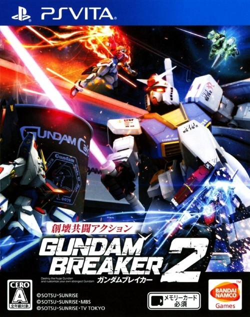 Gundam Breaker 2 [Gamewise]