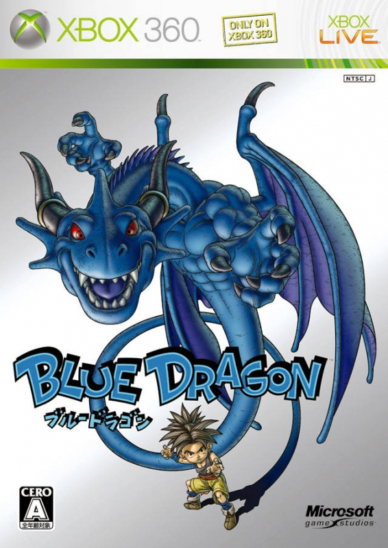Blue Dragon [Gamewise]