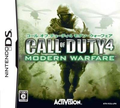 Call of Duty 4: Modern Warfare Wiki - Gamewise