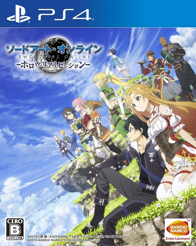 Sword Art Online: Hollow Realization [Gamewise]