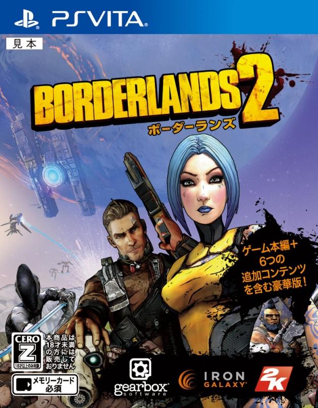 Borderlands 2 | Gamewise
