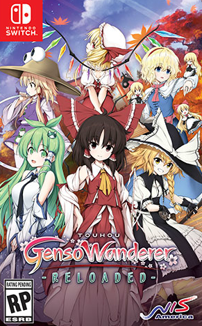 Touhou Genso Wanderer Reloaded | Gamewise