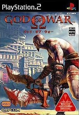 God of War for PS2 Walkthrough, FAQs and Guide on Gamewise.co