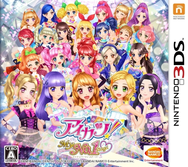 Aikatsu! My No.1 Stage! for 3DS Walkthrough, FAQs and Guide on Gamewise.co