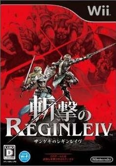 Zangeki no Reginleiv on Wii - Gamewise