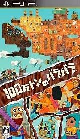 Hyakumanton no Bara Bara for PSP Walkthrough, FAQs and Guide on Gamewise.co