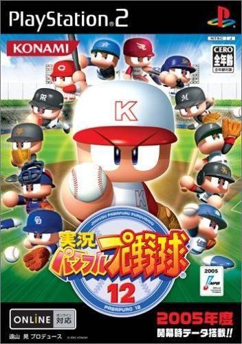 Gamewise Jikkyou Powerful Pro Yakyuu 12 Wiki Guide, Walkthrough and Cheats