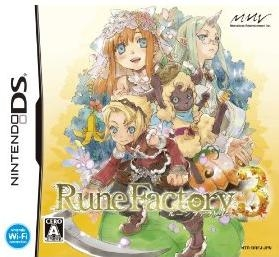 Rune Factory 3: A Fantasy Harvest Moon for DS Walkthrough, FAQs and Guide on Gamewise.co
