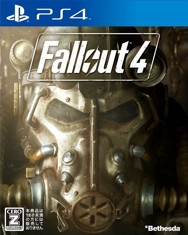 Fallout 4 [Gamewise]
