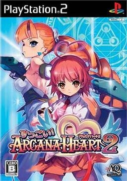 Suggoi! Arcana Heart 2 Wiki - Gamewise