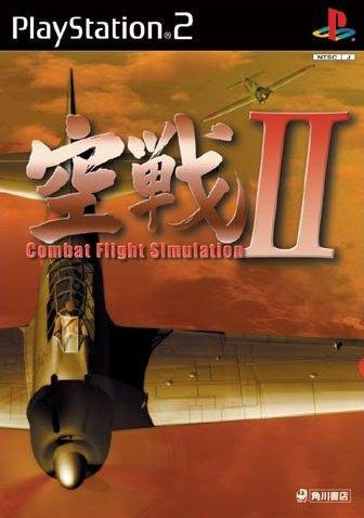 Kuusen II for PS2 Walkthrough, FAQs and Guide on Gamewise.co