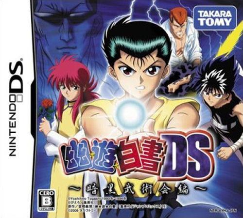 Yuu Yuu Hakusho DS: Ankoku Bujutsukai Hen | Gamewise
