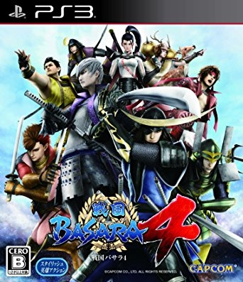Sengoku Basara 4: Sumeragi for PS3 Walkthrough, FAQs and Guide on Gamewise.co