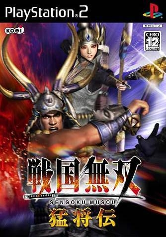 Samurai Warriors: Xtreme Legends [Gamewise]