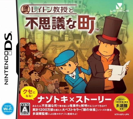 Professor Layton and the Curious Village on DS - Gamewise