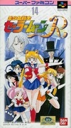 Bishoujo Senshi Sailormoon R on SNES - Gamewise