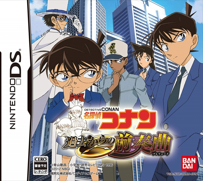Detective Conan: Prelude from the Past [Gamewise]
