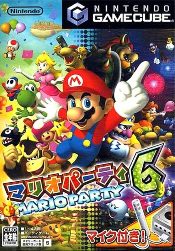 Mario Party 6 on GC - Gamewise