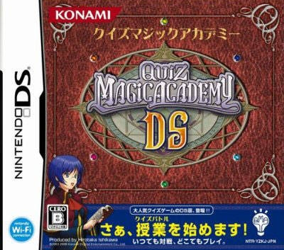 Quiz Magic Academy DS [Gamewise]