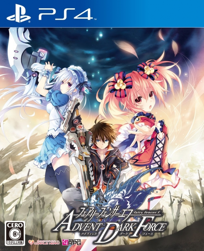 Fairy Fencer F: Advent Dark Force Wiki - Gamewise