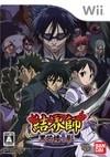Kekkaishi: Kokubourou no Kage on Wii - Gamewise
