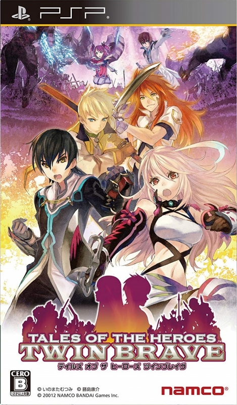 Tales of the Heroes: Twin Brave for PSP Walkthrough, FAQs and Guide on Gamewise.co