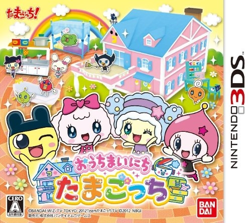 Ouchi Mainichi Tamagotchi for 3DS Walkthrough, FAQs and Guide on Gamewise.co