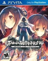 Utawarerumono: Futari no Hakuoro Wiki on Gamewise.co
