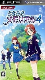 Tokimeki Memorial 4 [Gamewise]