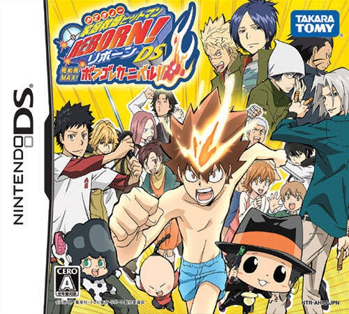 Gamewise Katekyoo Hitman Reborn! DS: Shinuki Max! Vongola Carnival!! Wiki Guide, Walkthrough and Cheats
