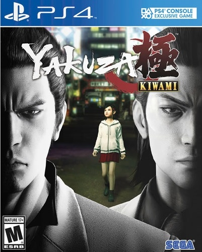 Yakuza: Kiwami Wiki on Gamewise.co