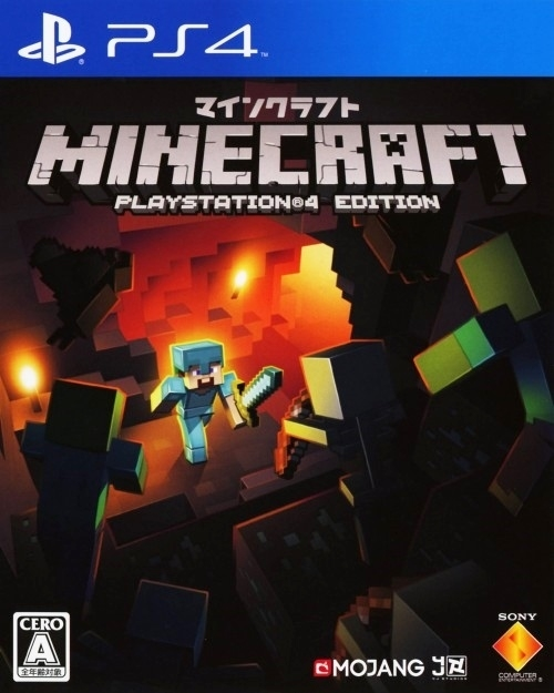 Minecraft: PlayStation 4 Edition Wiki on Gamewise.co