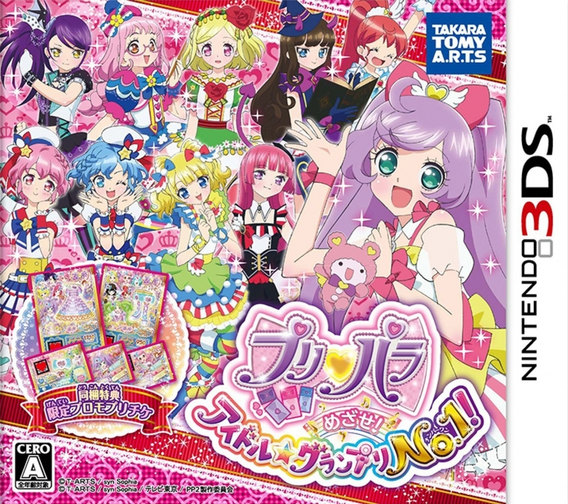 PriPara Mezase! Idol Grand Prix No.1! [Gamewise]