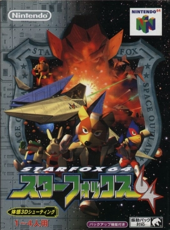 Star Fox 64 on N64 - Gamewise