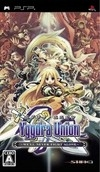 Yggdra Union: We'll Never Fight Alone | Gamewise