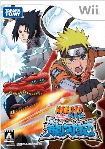 Naruto Shippuden: Dragon Blade Chronicles on Wii - Gamewise