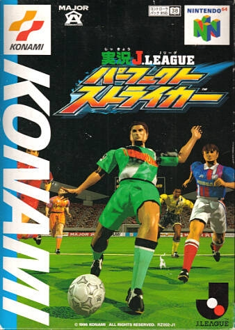 Jikkyou J-League Perfect Striker on N64 - Gamewise