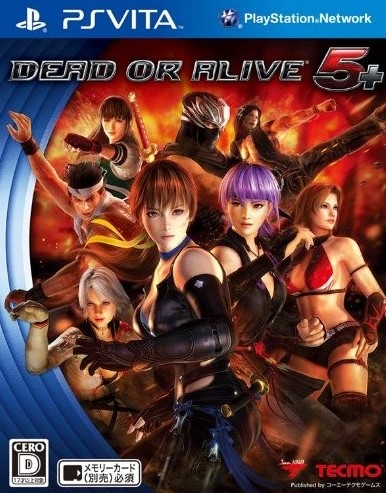 Dead or Alive 5 for PSV Walkthrough, FAQs and Guide on Gamewise.co