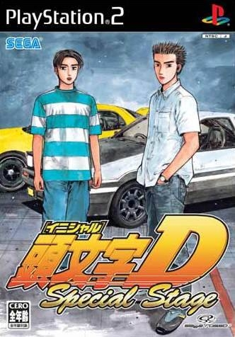Initial D: Special Stage on PS2 - Gamewise