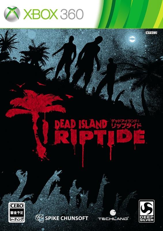 Dead Island: Riptide on X360 - Gamewise