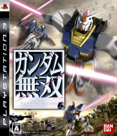 Dynasty Warriors Gundam [Gamewise]
