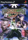 Phantasy Star Universe on PS2 - Gamewise