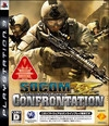 SOCOM: U.S. Navy SEALs Confrontation on PS3 - Gamewise