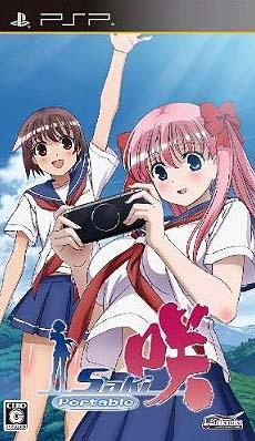 Saki Portable Wiki on Gamewise.co