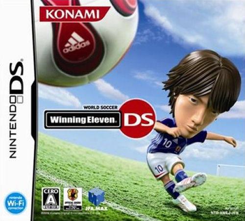 Winning Eleven: Pro Evolution Soccer 2007 Wiki - Gamewise