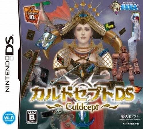 Culdcept DS | Gamewise