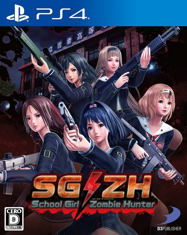 SG/ZH: School Girl/Zombie Hunter [Gamewise]