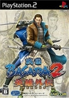 Sengoku Basara 2 Heroes for PS2 Walkthrough, FAQs and Guide on Gamewise.co