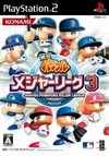 MLB Power Pros 2008 on PS2 - Gamewise