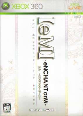 Enchanted Arms (JP sales) [Gamewise]